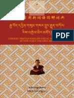 2781358492e28    Chinese-Tibetan-English Visual Dictionary of Ne(b-ok.cc).pdf