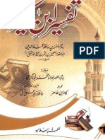 Tafsir_Ibne_Kaseer_Urdu_(TheChoice.one)_Jild_4