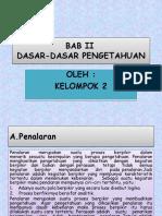 TGS PPT.pptx