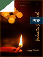 Vedanta Sandesh - Nov 2018