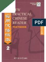 Chinese Mandarin New Practical Chinese Reader 2 Textbook.pdf