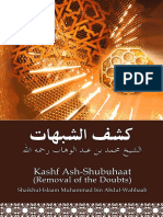 Kashf ush-Shubuhaat (Removal of the Doubts)