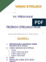 08 Troskovi Strojnog Rada - Vuk