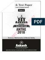 ANTHE Mock Test 1 IX 2018 New