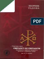 Rimske_terme_u_porti_crkve_sv.Prokopija-libre.pdf
