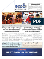 Myanma Alinn Daily_  2 Nov 2018 Newpapers.pdf