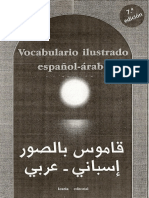 Vocabulario-ilustrado-espanol-arabe-Icaria-editorial.pdf