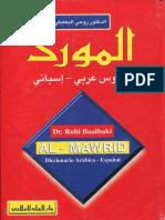 almawrid ar-es.pdf