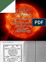kupdf.net_esrar-305-kasemi-arapccedila.pdf