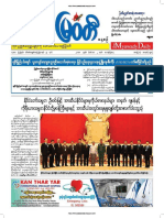 Myawady Daily Newspaper 2-11-2018