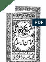 Mahasin e Islam by Shaykh Ashraf Ali Thanvi (r.a)