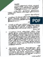 Gayatri-Manthra-Mahimai.pdf