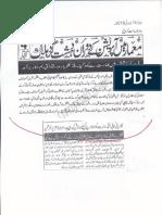 Aqeeda-Khatm-e-nubuwwat-AND FIRQAWARIAT  9530