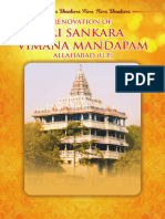 Sri Sankara Vimana Mandapam Brochure