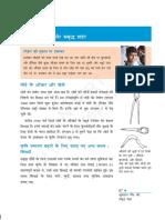 fhss109.pdf