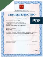 52516-13.pdf