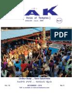 Vak Nov. 18 pdf
