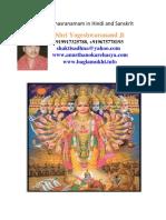Shri-Vishnu-Sahasranamam-in-Hindi-and-Sanskrit.pdf