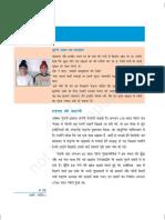 fhss104.pdf