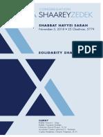 November 3, 2018 Shabbat Card