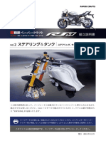 Yzf-r1m Assembly 02J