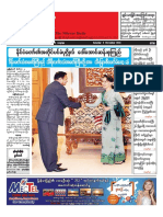 The Mirror Daily_ 3 Nov 2018 Newpapers.pdf