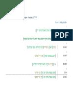 Psalms Hebraic English
