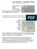Vaticanus-knave Fool and Knave Pag 1512 Heb 1 3.