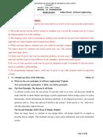 17513 2014 Winter Model Answer Paper