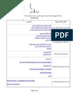 result35prof9.pdf