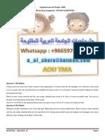 حل واجب b628 ? 00966597837185 > المهندس احمد لحلول الواجبات الجامعة العربية المفتوحة