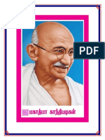 National Leaders.pdf