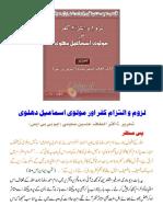 026-Luzoom-wa-Iltazam-e-Kufr-aur-Ismail-Dehlavi.pdf