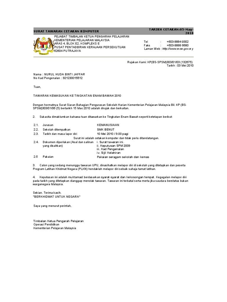 Surat Tawaran Tingkatan 6