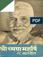 Sri Raman Maharishi Se Baatcheet