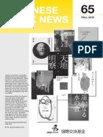Img PDF Jbn65