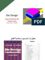 Typical Blanking Die Design1
