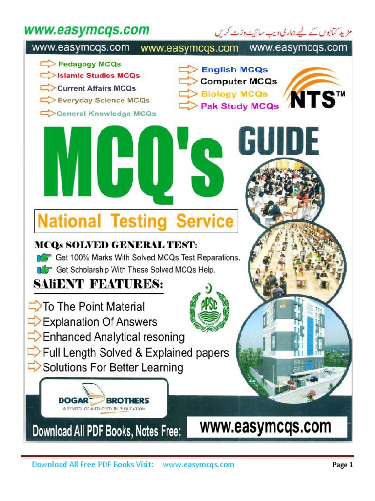 Dogar Brothers MCQs Guide for Jobs Exams Test | Computer Data