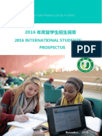 Admission Prospectus-Jiangsu University