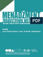 2013 Zbornik Menadzment Zdravstvenih Institucija