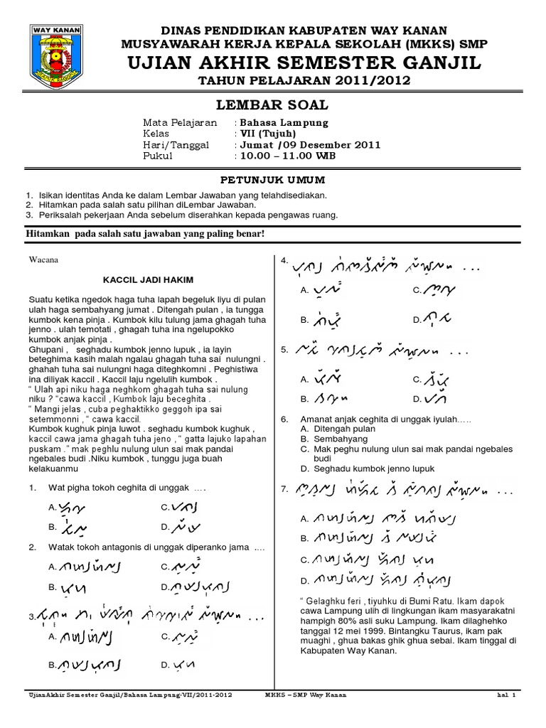 Soal Bahasa Lampung Kelas 7 Guru Galeri