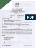 2016 US Bahasa Lampung 01_2016 US Bahasa Lampung 10.pdf
