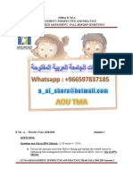 b716a المهندس أحمد:00966597837185 حل واجب b716a , واجبات الجامعة العربية المفتوحة