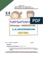 حل واجب b716a & 00966597837185 @ مهندس أحمد حلول واجبات الجامعة العربية المفتوحة