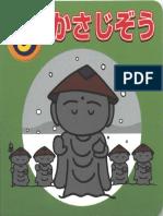 05.Kasazizou.pdf