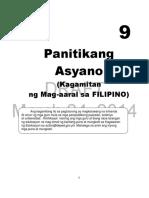 filipino_9_lm_draft_3.24.2014.pdf