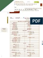 a2z.pdf