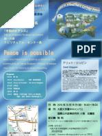 Lecture at Osaka Univ. 15.10.10