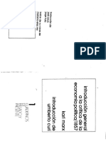 3-introduccion-general-a-la-critica-de-la-economia-politica-k-marx.pdf