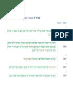 Parallel_DSS_-_1Samuel.pdf